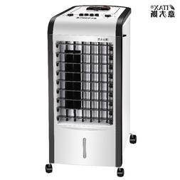 <font><b>Air</b></font> conditioning fan home mini cold <fon