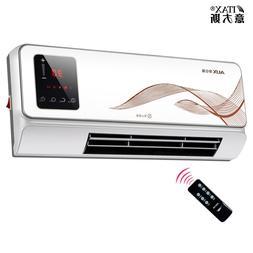 <font><b>Heater</b></font> household wall-mounted waterproof