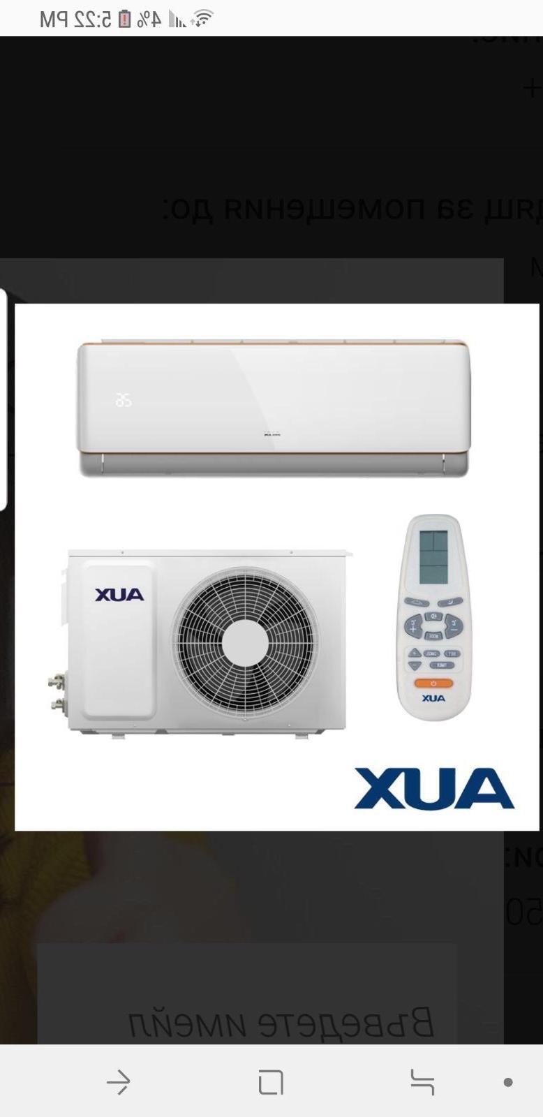 12,000 Ductless Air Conditioner,Heat Pump Mini split 1 w/kit