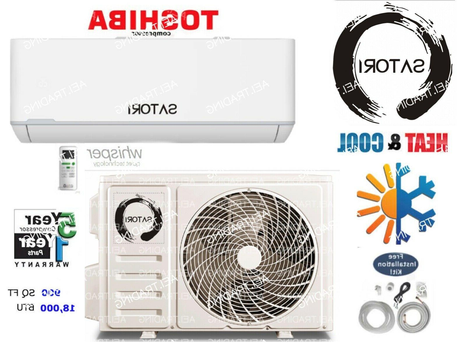 18000 btu ductless ac mini split heat