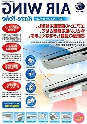 Air AIR WING saving Japanese Import
