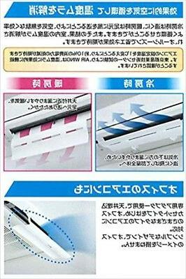 Air conditioner AIR WING Japanese