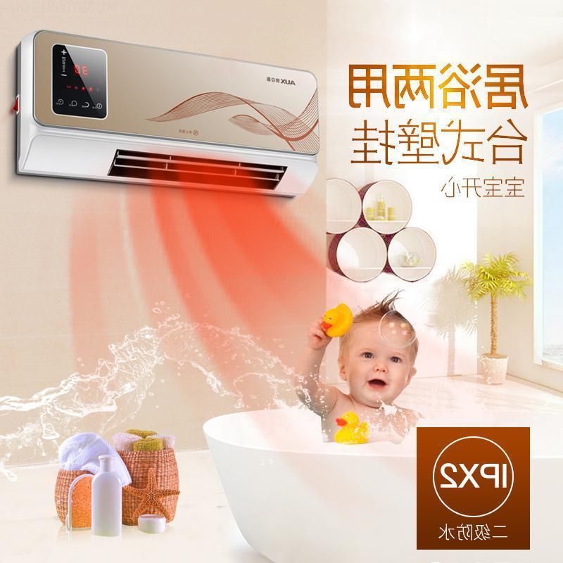 <font><b>Heater</b></font> household waterproof <font><b>heater</b></font> <font><b>air</b></font> <font><b>conditioner</b></font> S-X-1168A