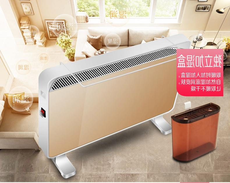High Power Instant Hot Electric Heater Home Wind Room Dual Fast <font><b>air</b></font>