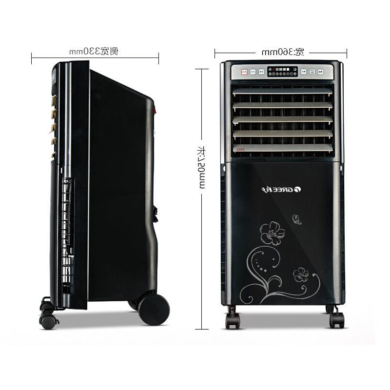 Home <font><b>Air</b></font> Fan Remote Cooling Fan Scheduled Mini <font><b>Air</b></font>