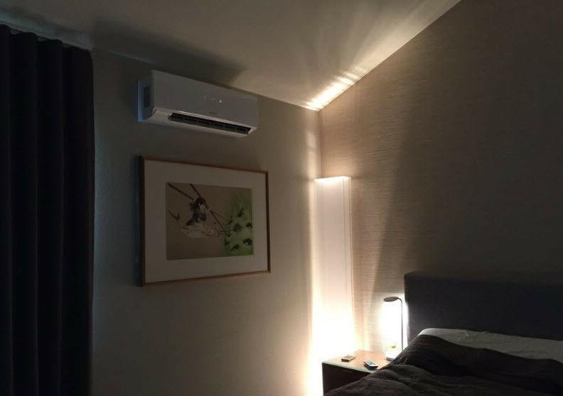Super Efficient Ductless Conditioner