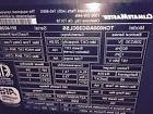 ClimateMaster Water Cooled Heat Pump 2.5 Ton 208/230/60hz/1p
